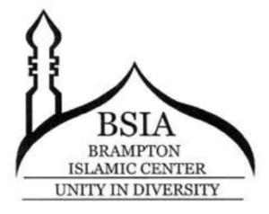 Brampton Islamic Centre